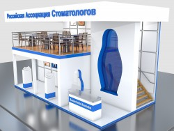 Russian dentists association stand