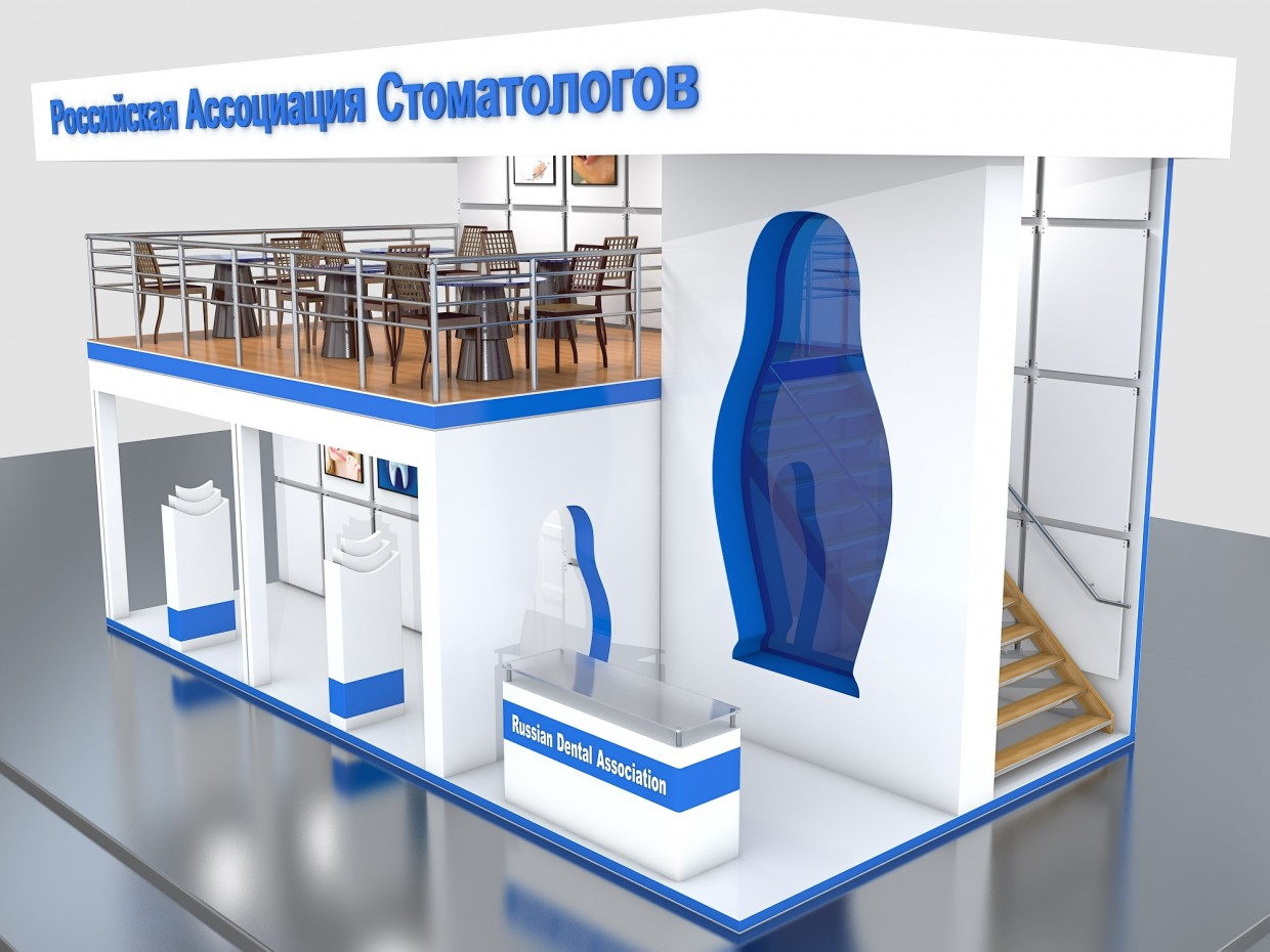 Russian dentists association stand in 3d max vray image