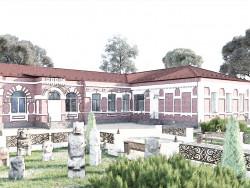 संग्रहालय
