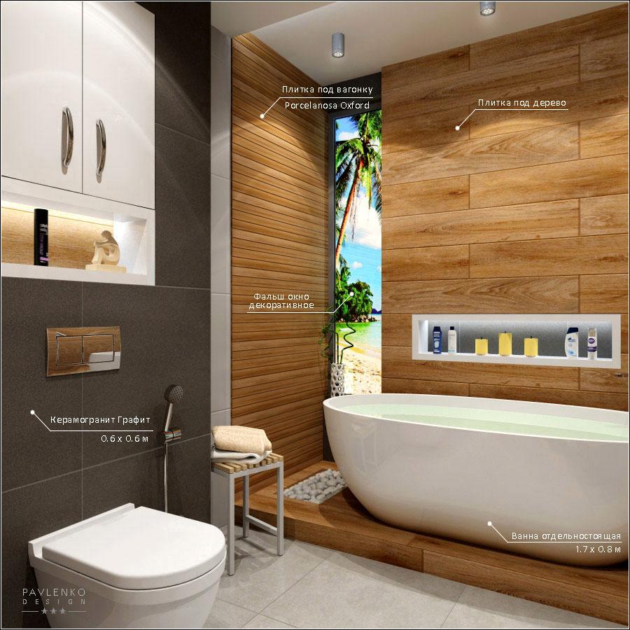Interior design of the bathroom in the KievSKY residential complex in Chernigov in 3d max vray 1.5 image