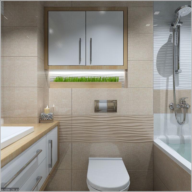 Interior design of a bathroom in Chernihiv in 3d max vray 1.5 image