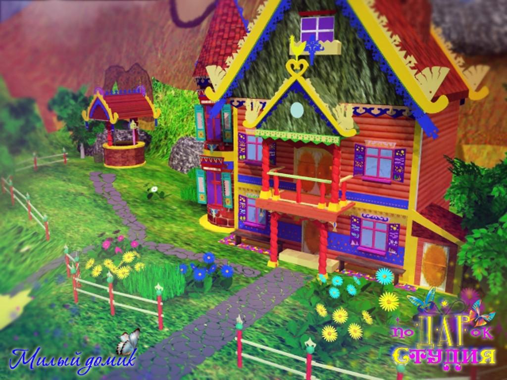 Милый домик в 3d max vray изображение