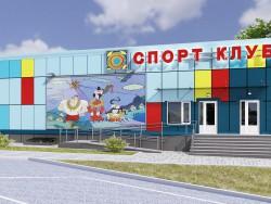 Esporte clube
