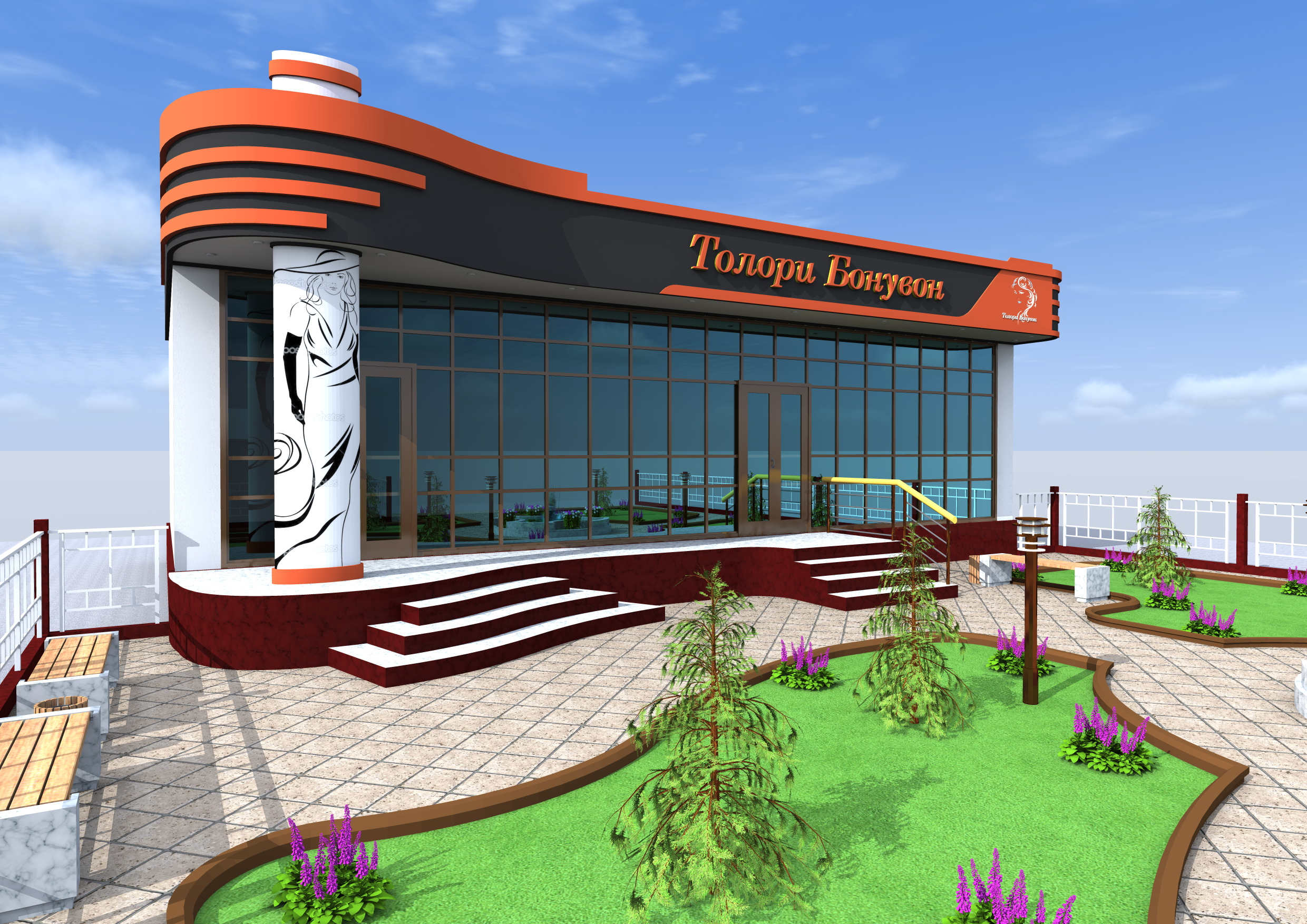 Beauty salon in ArchiCAD Other image
