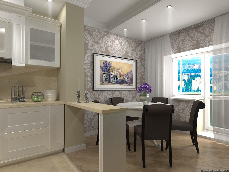 Apartment in 3d max corona render image