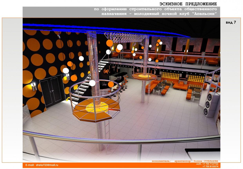 Orange in 3d max vray image