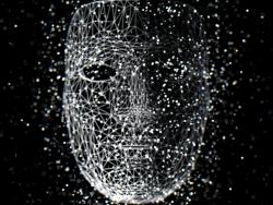 Atomic Mask