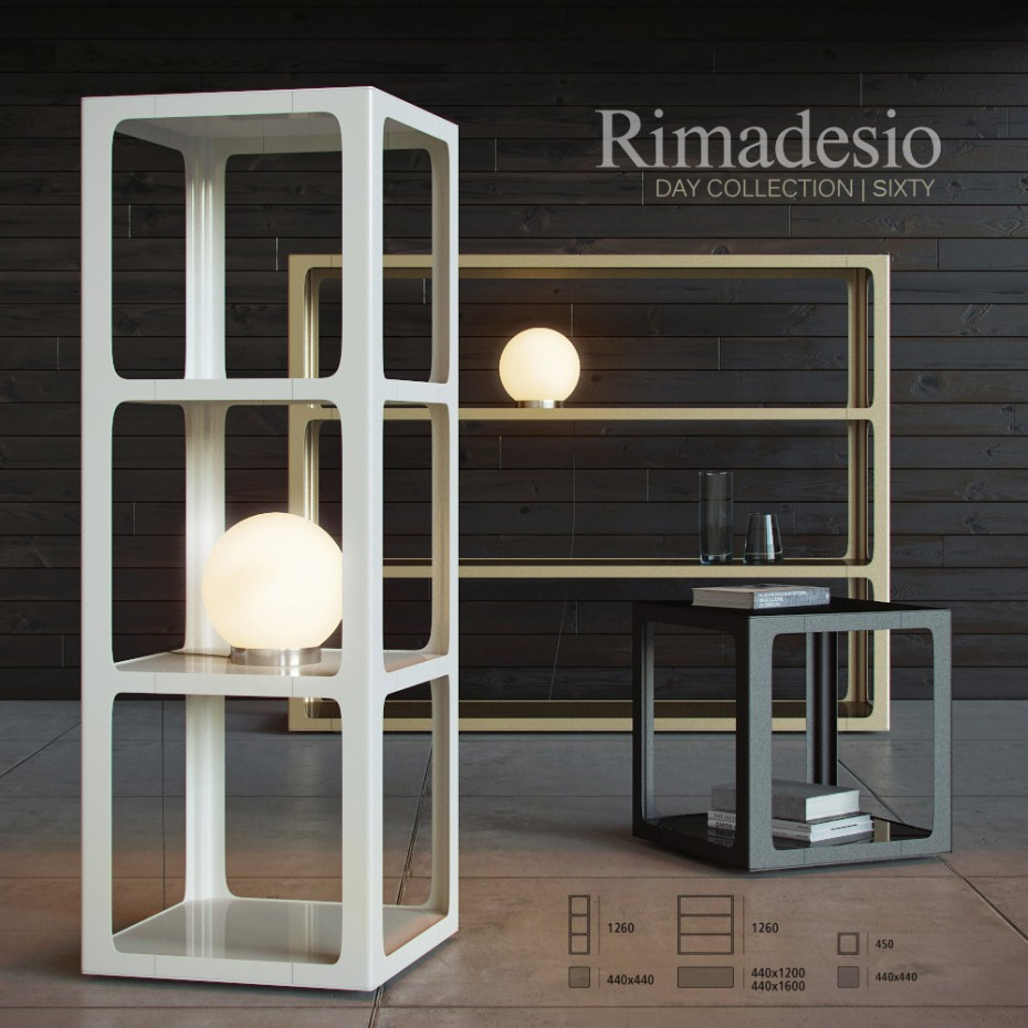 Rimadesio | Day collection | Sixty в 3d max corona render изображение