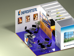 exhibition stand DNIPROSPETSSTAL