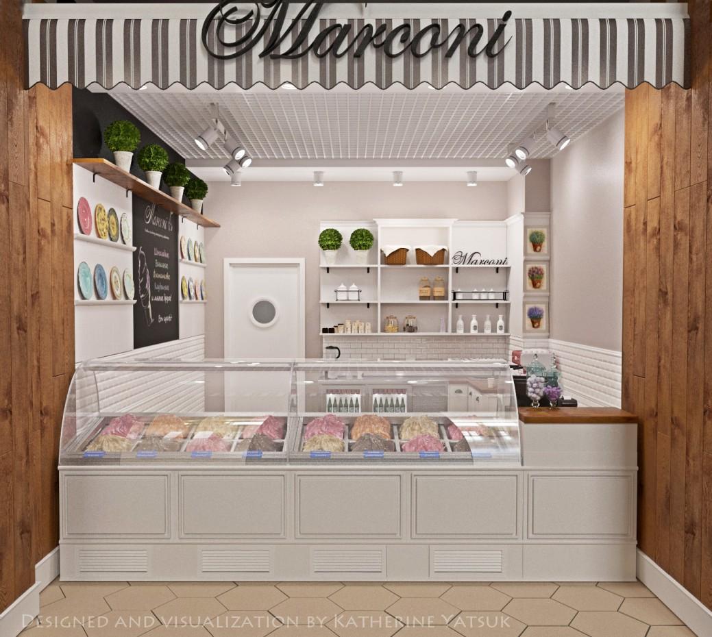 imagen de Diseño y visualización para el café helado Marconi en 3d max corona render