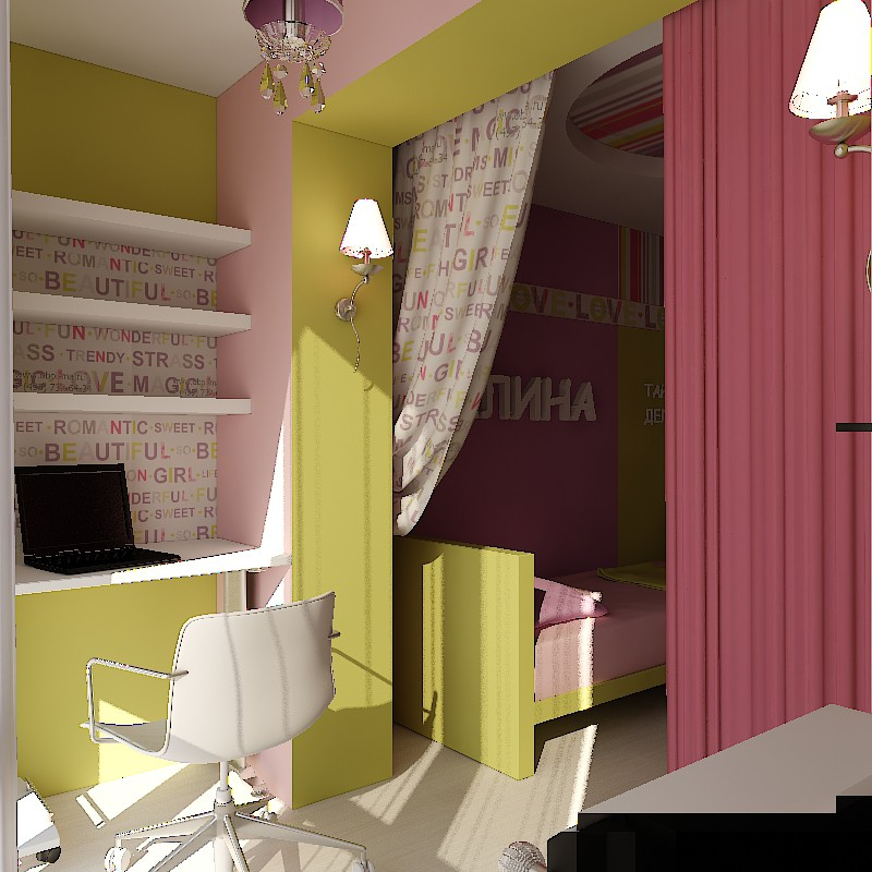 Alina's nursery in 3d max vray image