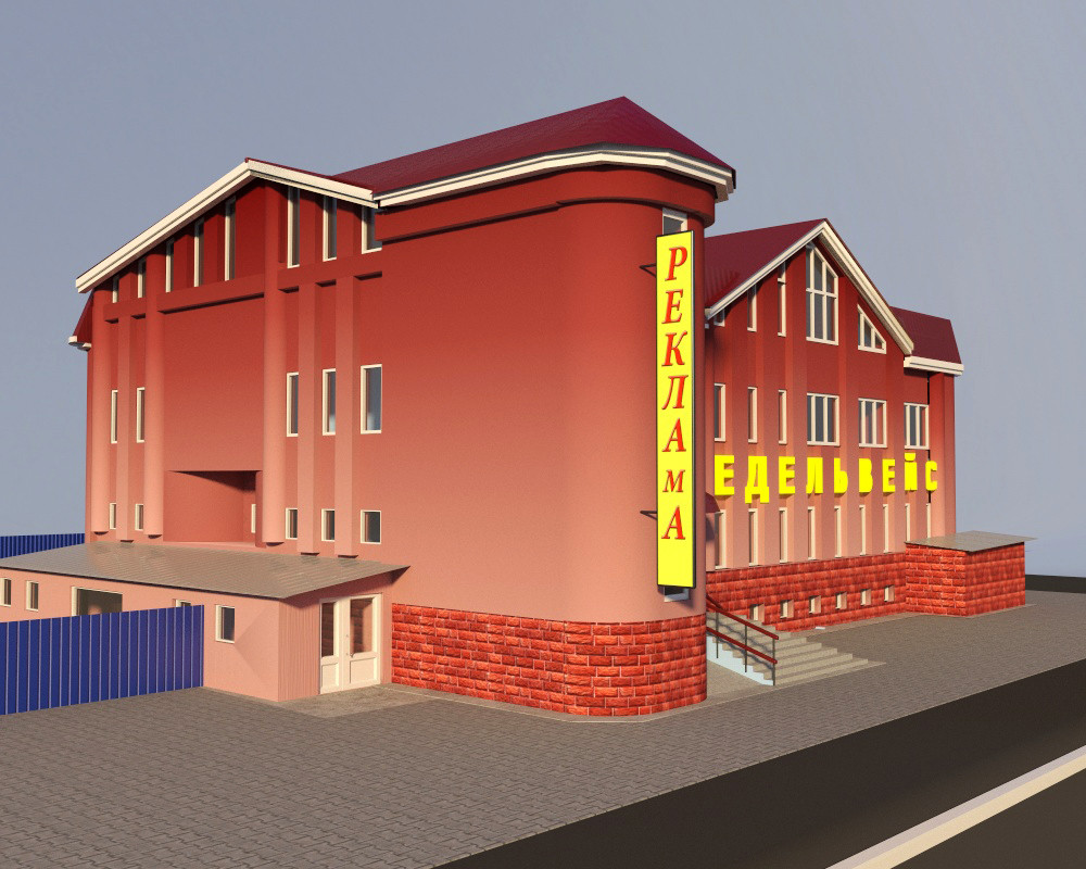 Project of the Trade Complex in 3d max vray 3.0 image