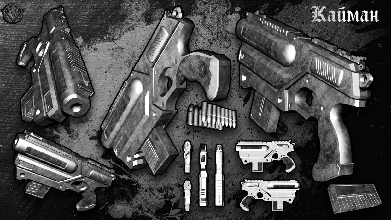 """Тяжёлый пистолет """"Кайман"""" в 3d max mental ray изображение"""