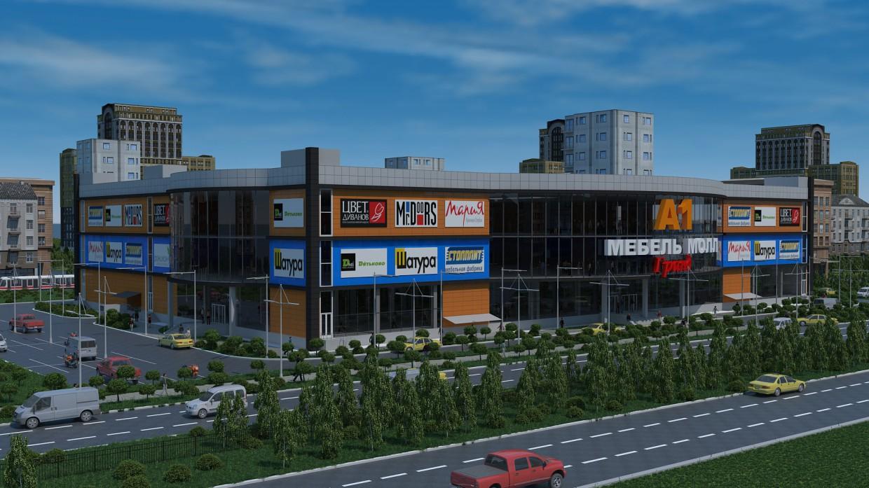 imagen de Centro de muebles en 3d max vray 2.0