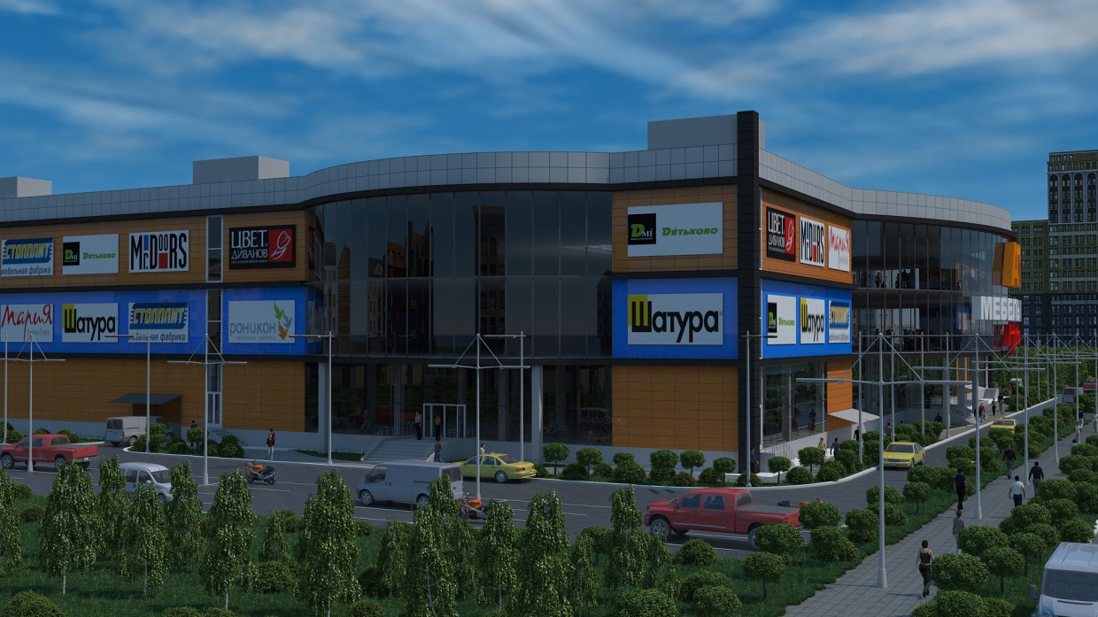 Furniture Center in 3d max vray 2.0 image