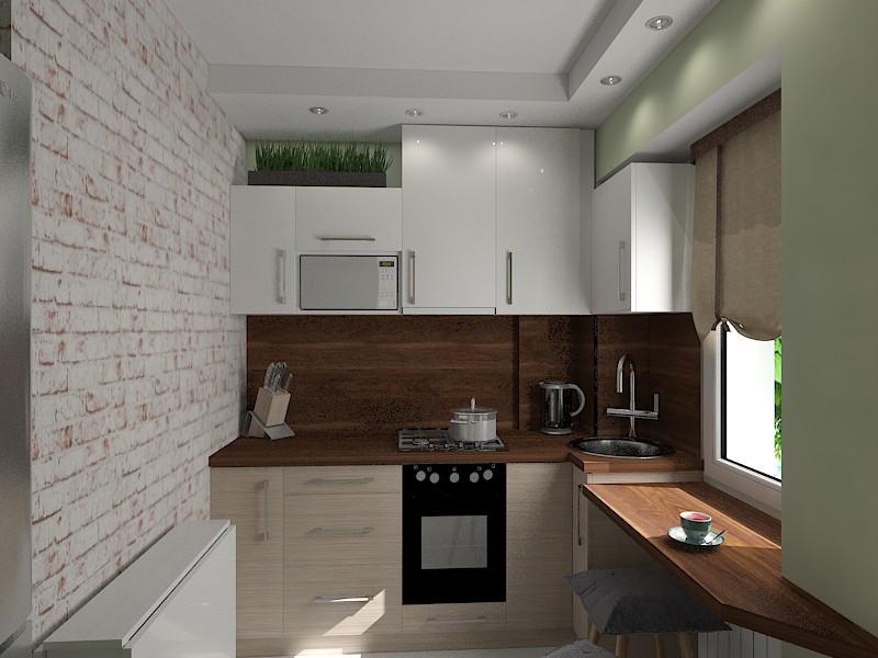 Eine sehr kleine Küche in 3d max vray Bild