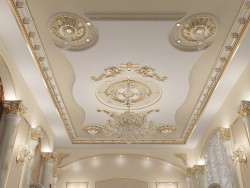 The ceiling in the Hall