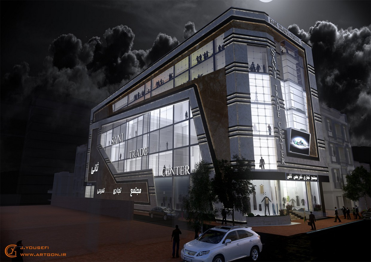 Sani Trade Center in 3d max vray image