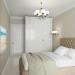 Yatak odası. Proje Sofya Kievskaya, Kiev şehri