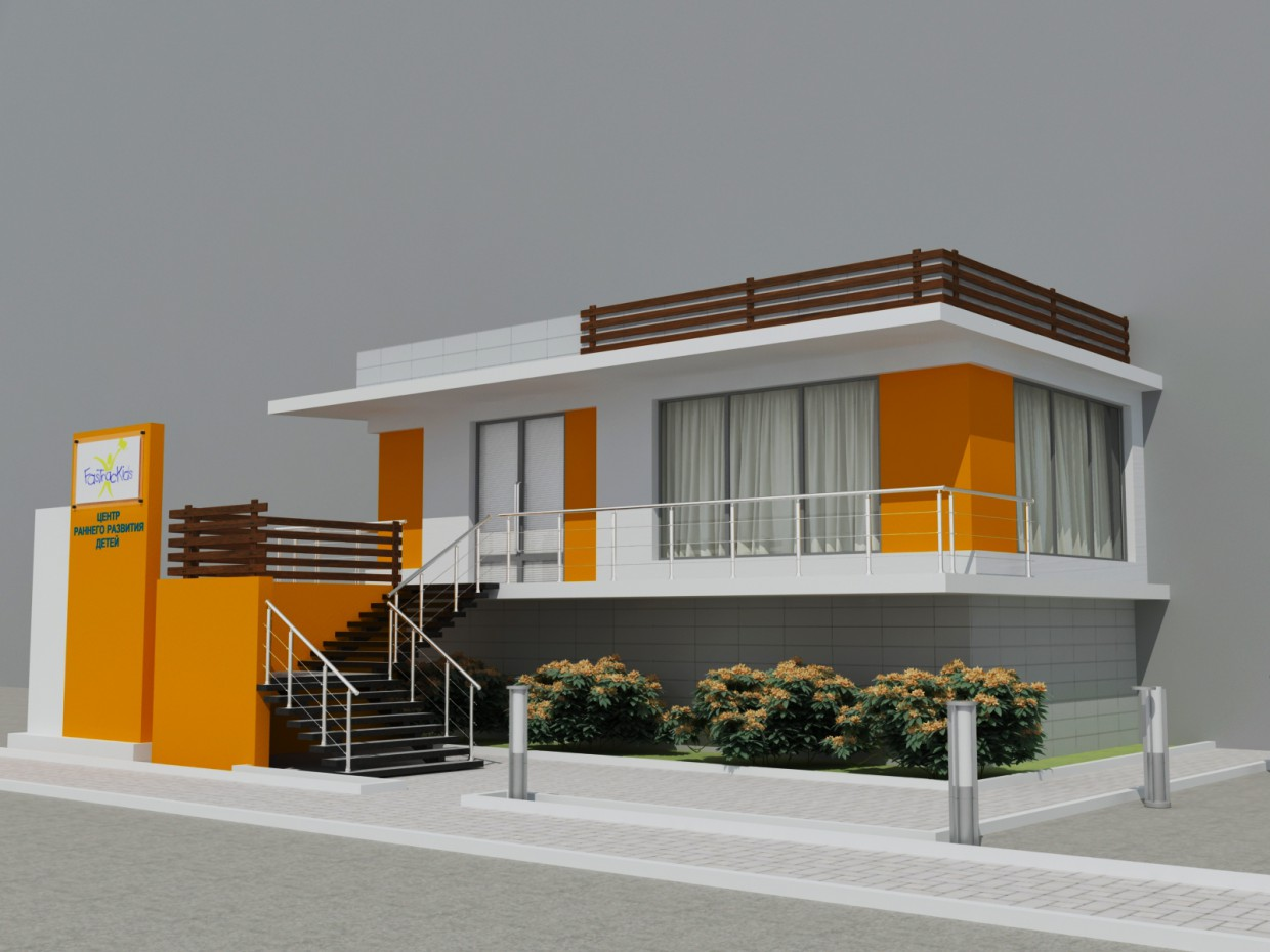 Children's Development Center (annexe in a 5 stores building) in 3d max vray image
