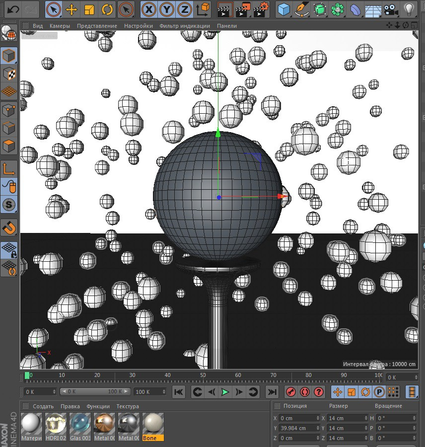 Bone ball. in Cinema 4d Other image