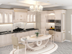 Ardeco Kitchen