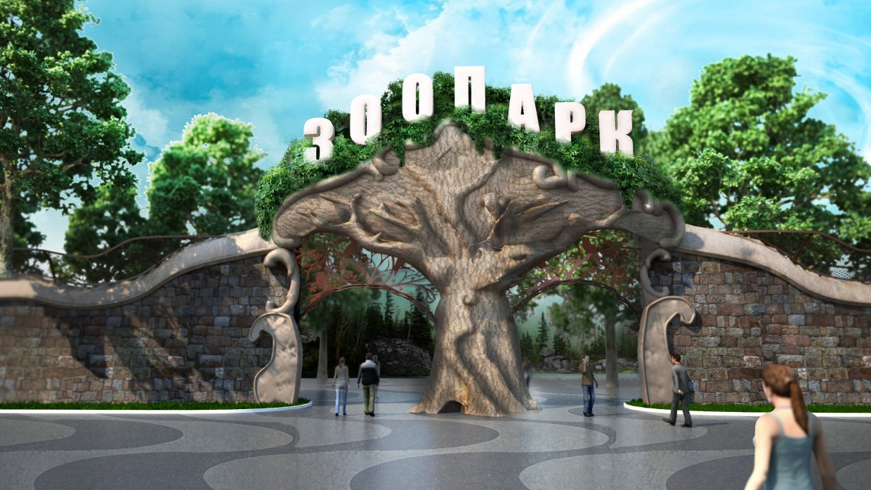 Entrance to the Zoo in 3d max vray image