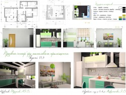 "Design project of ""kitchen"""