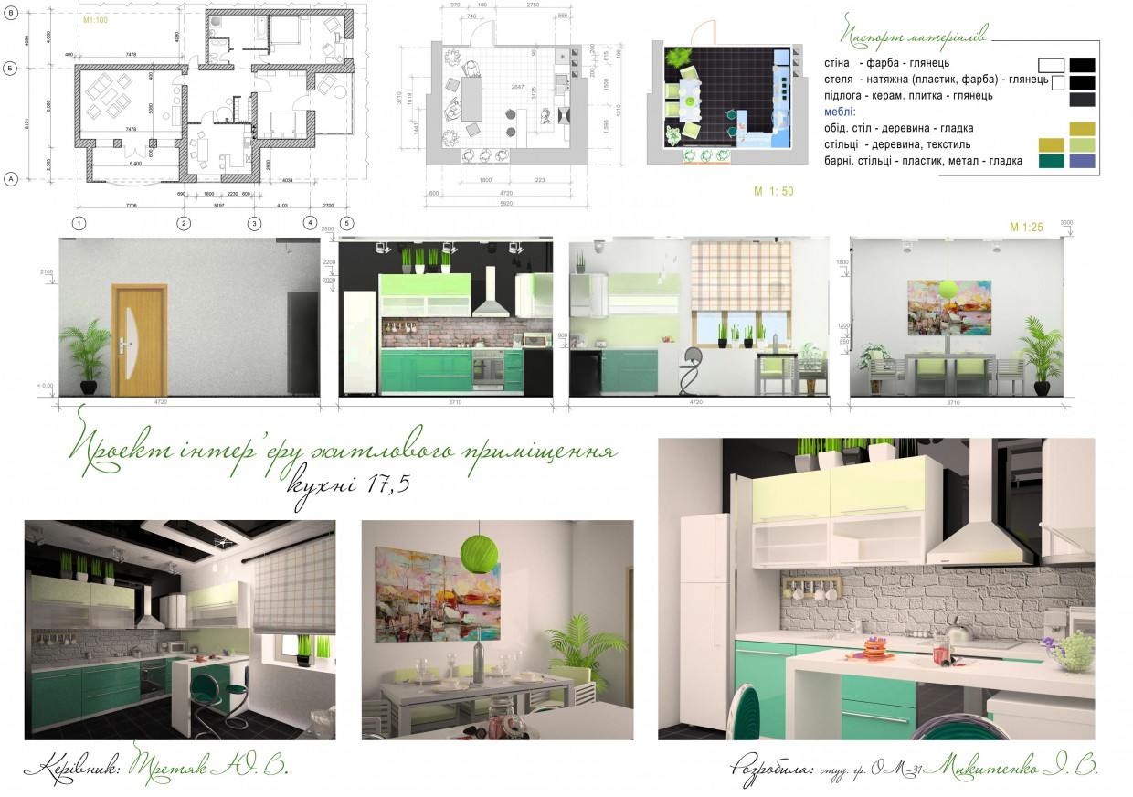 "3d visualization of the project in the Design project of ""kitchen"" 3d max, render vray of Ирис"