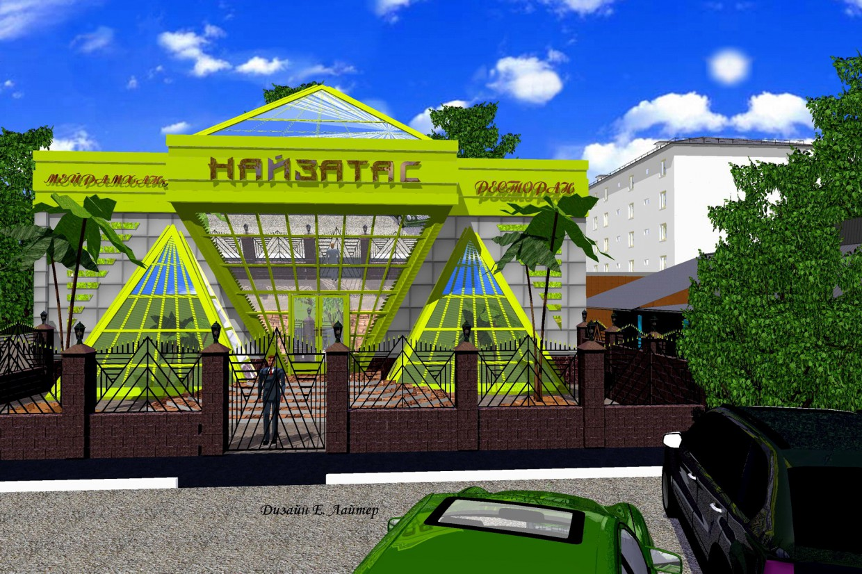 3d visualization of the project in the Facade of a small restaurant Other thing, render Other of NOVATOR6767