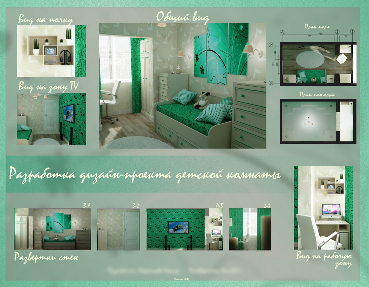 3d visualization of the project in the Children's room 3d max, render vray of Karinka