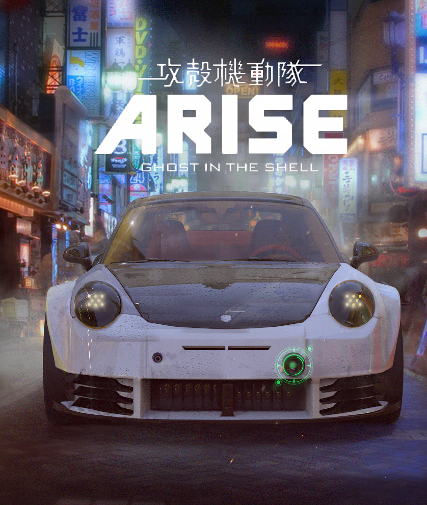 GHOST IN THE SHELL PORSCHE in 3d max Other image