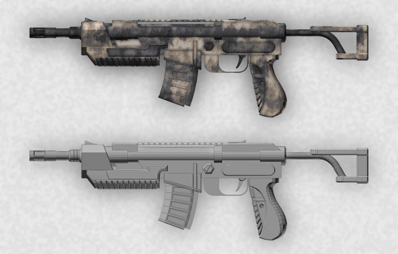"""imagen de Rifle """"Pathfinder"""" en 3d max Other"""