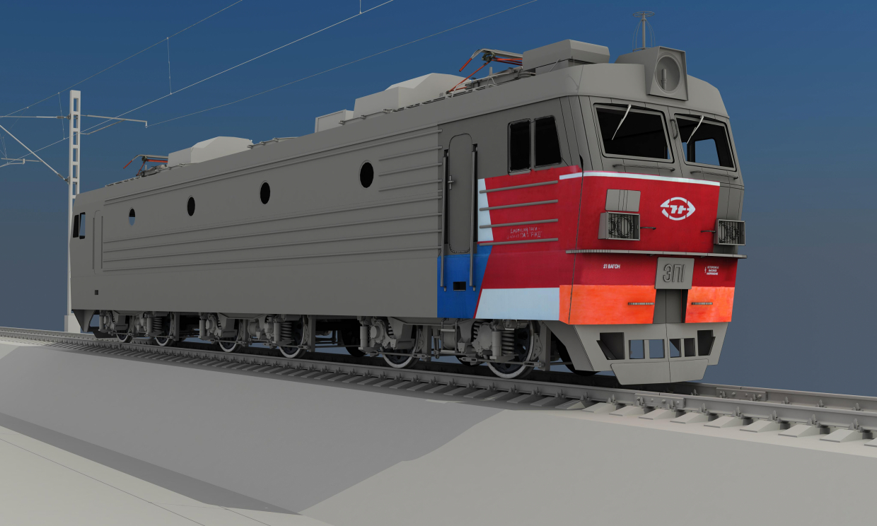 in 3d max vray 1.5 image