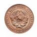 3 डी मॉडल 1 कोपेक 1924 यूएसएसआर सिक्का - पूर्वावलोकन