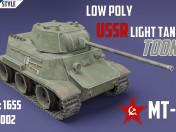 MT-25 USSR Toon Tank * Big *