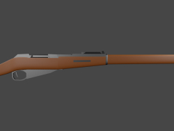 Rifle mosin