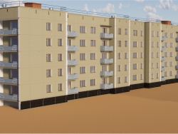 Five-story building TKBU-1, Chelyabinsk Region