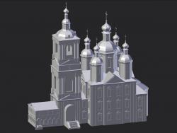 Arzamas. Verkündigungskirche
