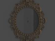 Mirror 35