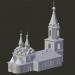 3d model Ryazan. Church of the Holy Spirit - preview