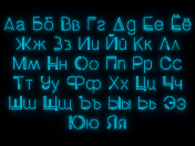 Neon Cyrillic Font Neon Absolute Sans Cyrillic