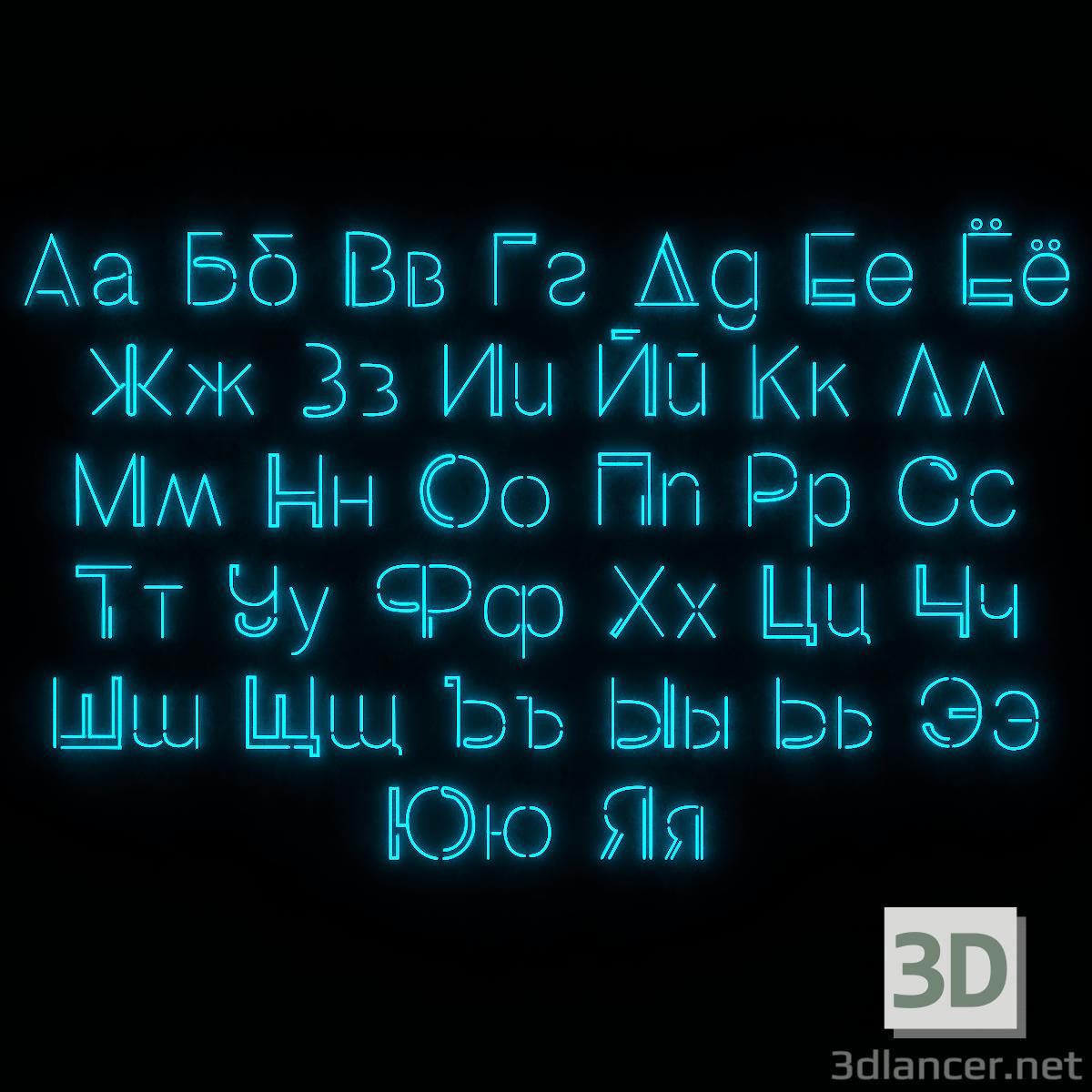 3d Neon Cyrillic Font Neon Absolute Sans Cyrillic model buy - render