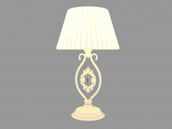 Desk lamp PASSARINHO (ARM001-11-W)