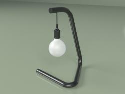 Lamp by Varya Schuka (black)
