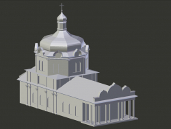Ryazan. Cathédrale de la Nativité
