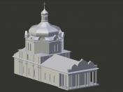 Ryazan. Nativity Cathedral