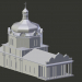 3d model Ryazan. Nativity Cathedral - preview