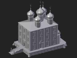 Ryazan. Catedral de la Asunción