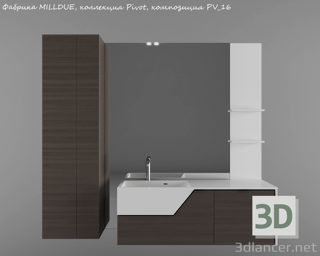 3d model sink mirror - preview